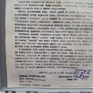 аукционный дом Киев - 3