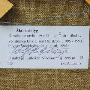 аукцион Украина - 6
